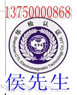 无线路由器SRRC认证费用周期