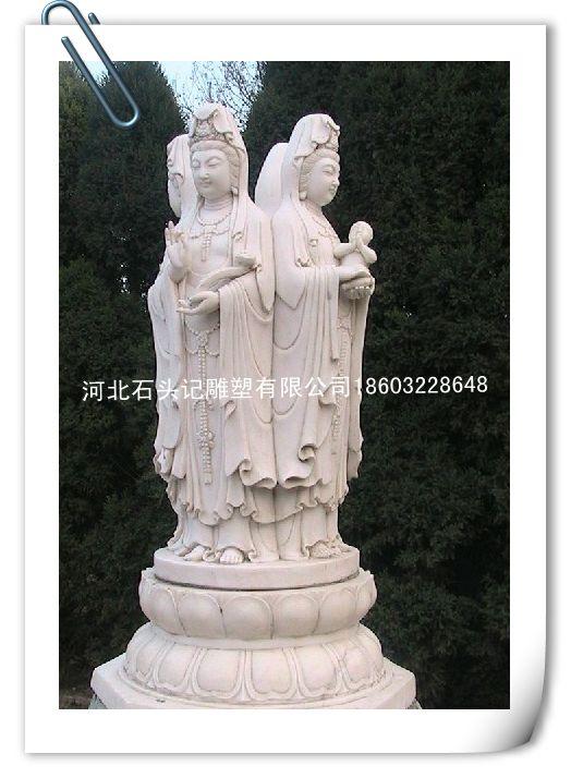 供应曲阳石雕四面观音雕像