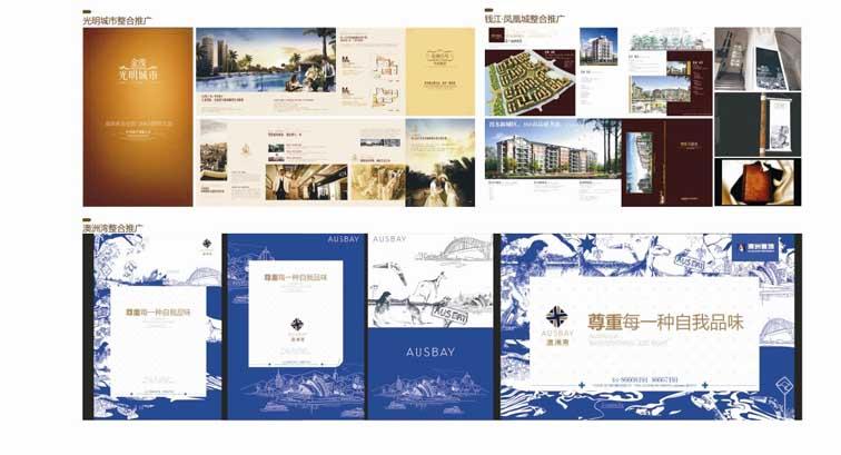 四川成都品牌运营整合推广/公关活动策划执行/展览展示设计制作公司