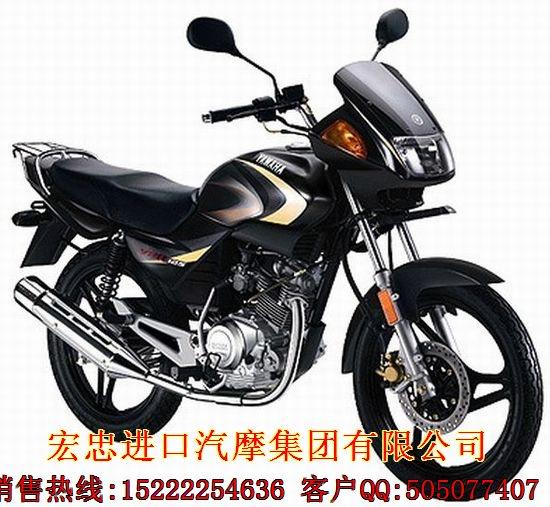 雅马哈YBR125