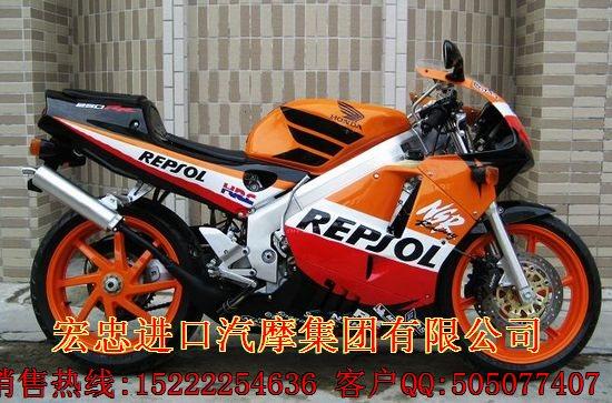 本田nsr250rr价格