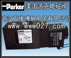 消防新规范用电磁阀 PHS520全系列