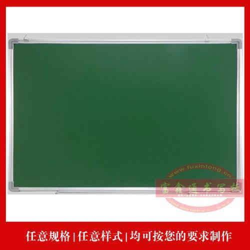 珠海进口移动绿板,惠阳黑板,书写流畅