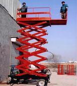 供应嘉兴四轮移动式升降机 杭州液压升降机