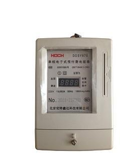 单相插卡电表厂家 北京插卡电表最优惠