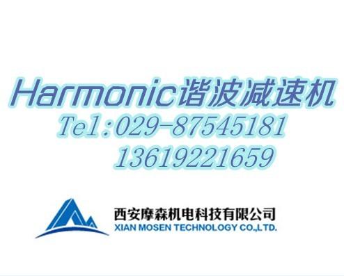 Harmonic谐波减速机CSF supermini系列