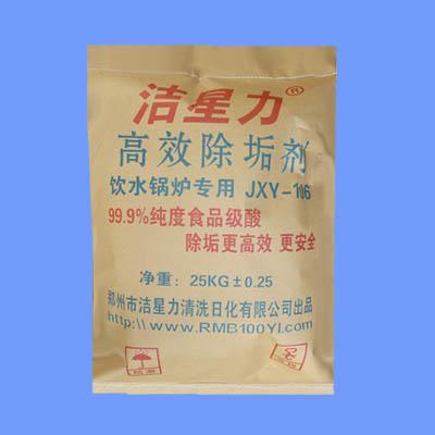 洁星力饮水锅炉专用除垢剂(25kg)(专利产品)