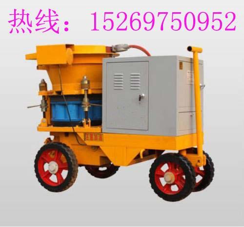 特卖800kg矿用喷浆机