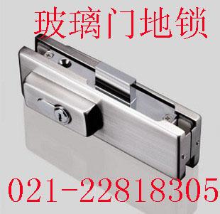 上海金沙江路玻璃门夹维修 玻璃门地锁安装