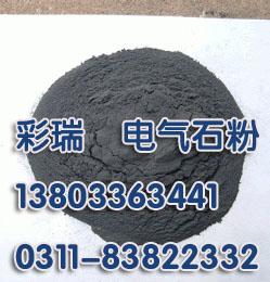 华南地区电气石粉添加剂,负离子粉添加剂,电气石产品24小时诚销