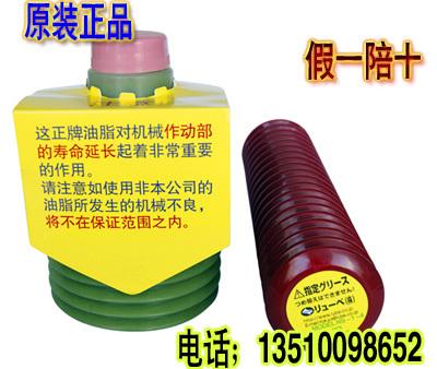 日本LUBE 三菱注塑机润滑油脂 NS-1-7 研磨机冲压机润滑