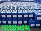 贝迪反渗透膜MDC220阻垢剂