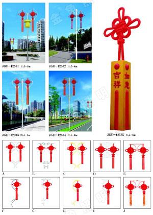 枣庄路灯公司供应中国节庭院景观灯 并安装施工