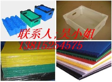 南京中空板箱-南京中空板周转箱