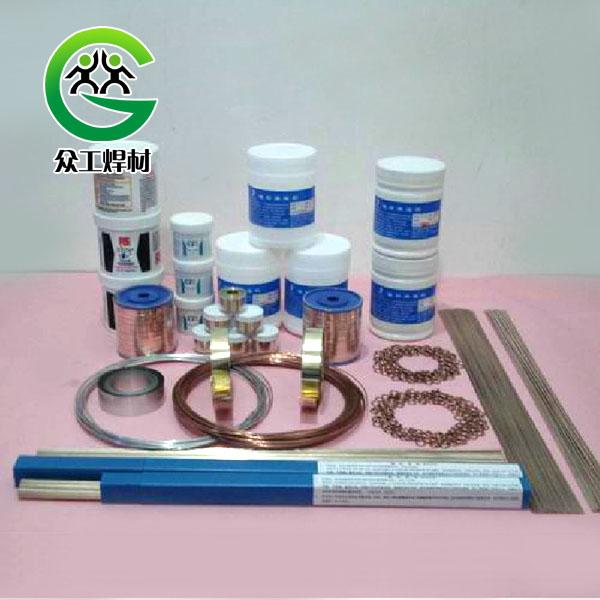 规格齐全 L302银焊条 25%低银焊丝 低银铜焊条