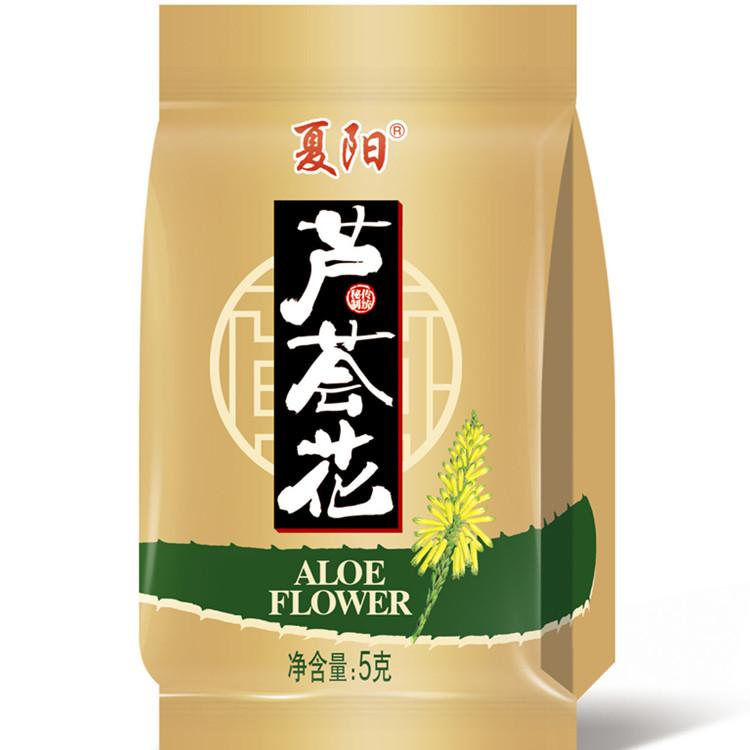 盐渍芦荟花   减肥排毒芦荟花茶    芦荟花茶原料