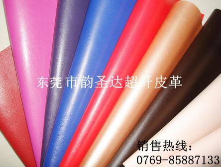 供应超纤革