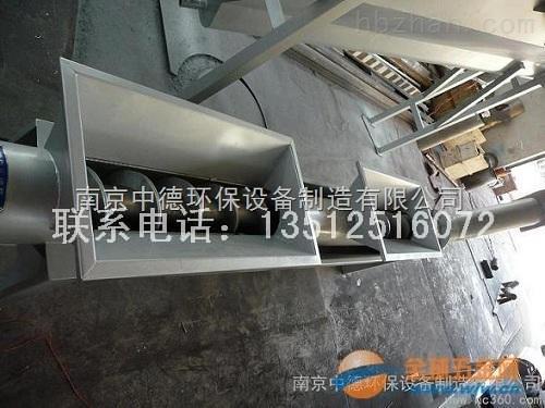 南京中德环保设备制造有限公司的形象照片
