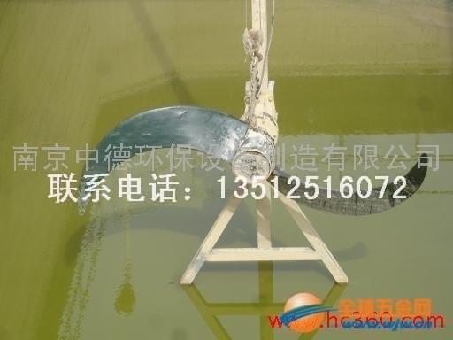 QJB水下低速推进器