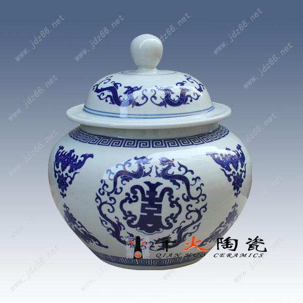 景德镇陶瓷药罐 定做陶瓷药罐价格 陶瓷药罐厂家