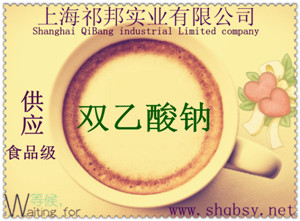 上海祁邦实业有限公司的形象照片