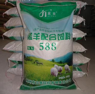 冀州市立德饲料厂 羔羊配合颗粒饲料588
