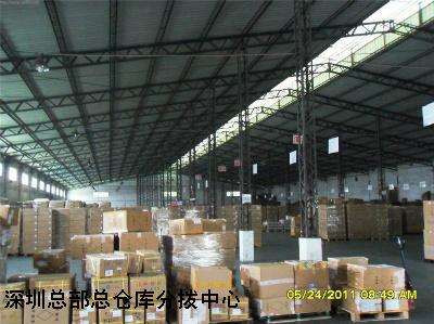 贵阳到香港一般贸易与快件出口运输服务公司