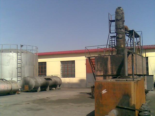 环保节能型废机油再生技术和设备