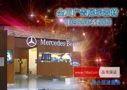 杭州展会搭建 杭州展会布置 杭州展会设计制作 杭州展览会议策划
