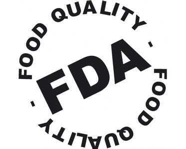 美国FDA食品认证