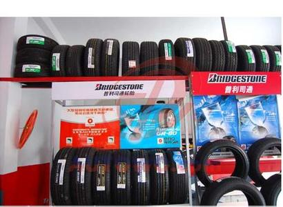 普利司通轮胎 265/60R18 Q 110 BW