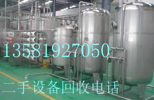 沧州北京啤酒厂设备回收市场收购