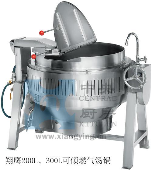 燃气摇摆汤锅 可倾式燃气摇摆汤锅 燃气摇摆汤锅价格
