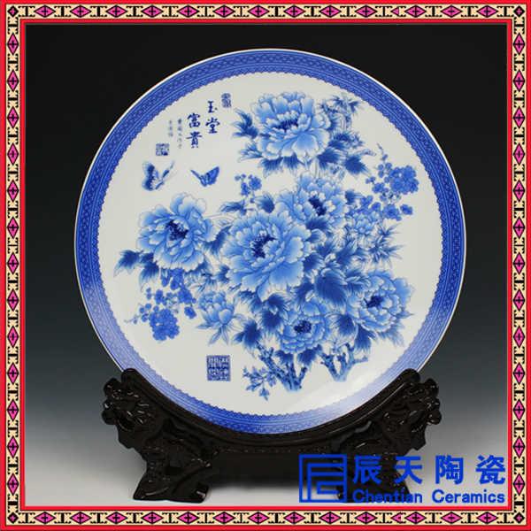 陶瓷盘子定做 生产定做纪念盘 定做陶瓷纪念盘 毕业纪念瓷盘