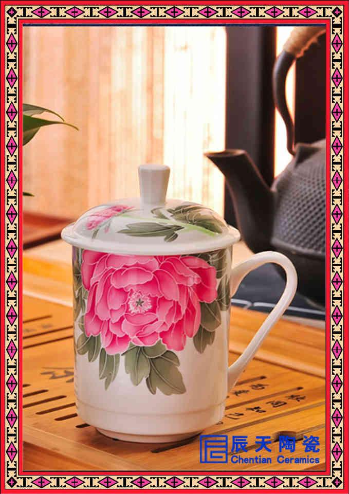 青花瓷茶杯 纪念礼品茶杯 供应陶瓷杯 定做礼品茶杯 杯子定制