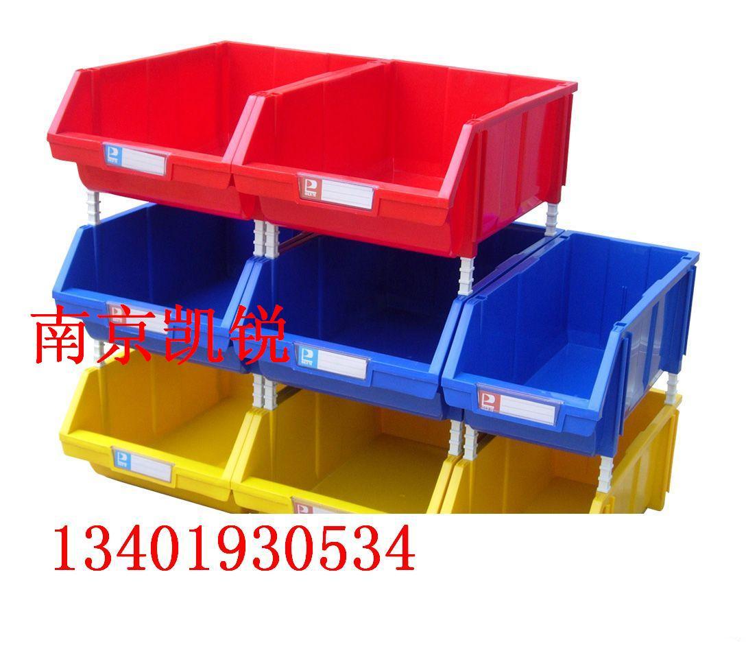全球订购环球牌零件盒,环球牌塑料盒,环球组立货架