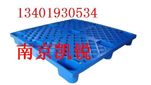 批量批发南京塑料托盘,带计数仓库标牌,塑料垫仓板,塑料卡板