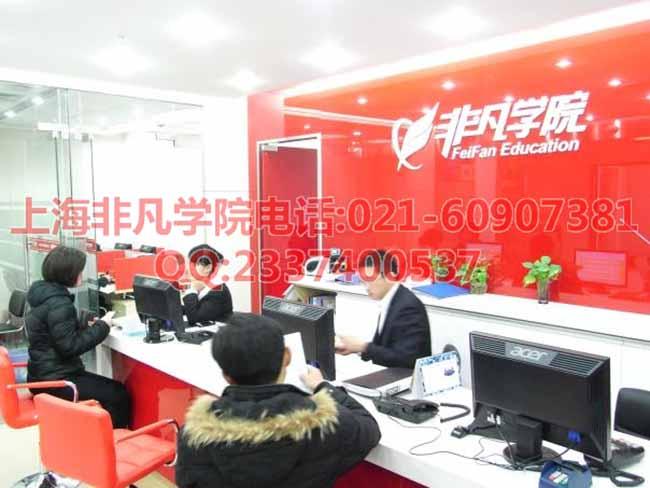 上海平面设计培训学校 专业的平面广告设计基地