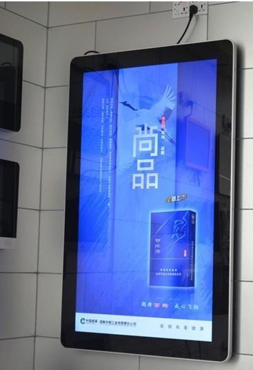 液晶广告机32寸壁挂楼宇电视