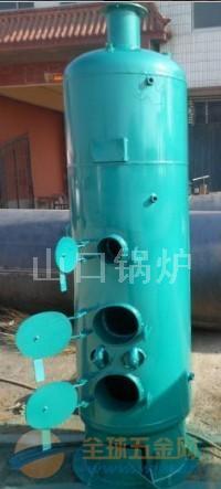 开水锅炉价格 常压锅炉价格 锅炉除垢剂