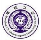 欧盟授权办充电器CE认证 MP4播放器CE认证