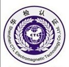 手表式U盘CE/FCC测试