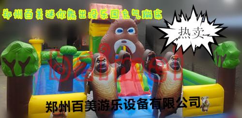 80平熊出没广场气垫床新款/热卖充气滑梯兔子款式