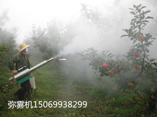 高效植保机械——弥雾机
