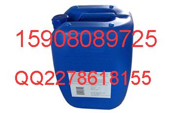 酿造纯水设备用反渗透阻垢剂
