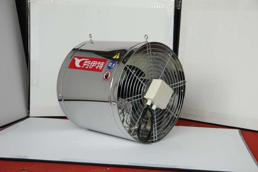 劳伊特循环风机570 风扇 温室通风 降温设备