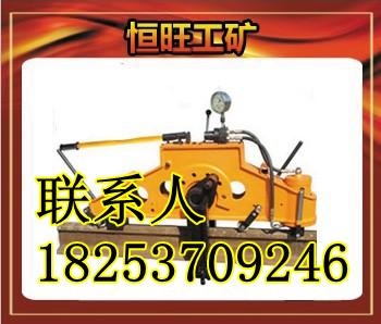 KFY-15液压复位机