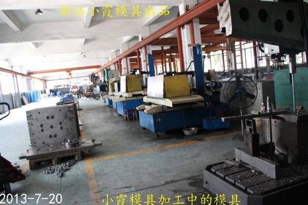 20升化工桶模具 浙江黄岩塑料模具