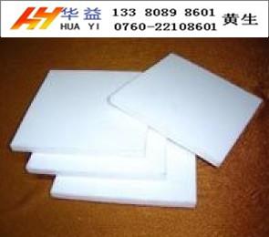 德国盖尔耐高温超高分子量聚乙烯板,白色UPE板材