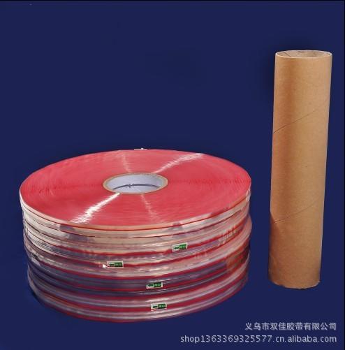 OPP封缄胶带 5厘 PE高压袋用环保包装胶带